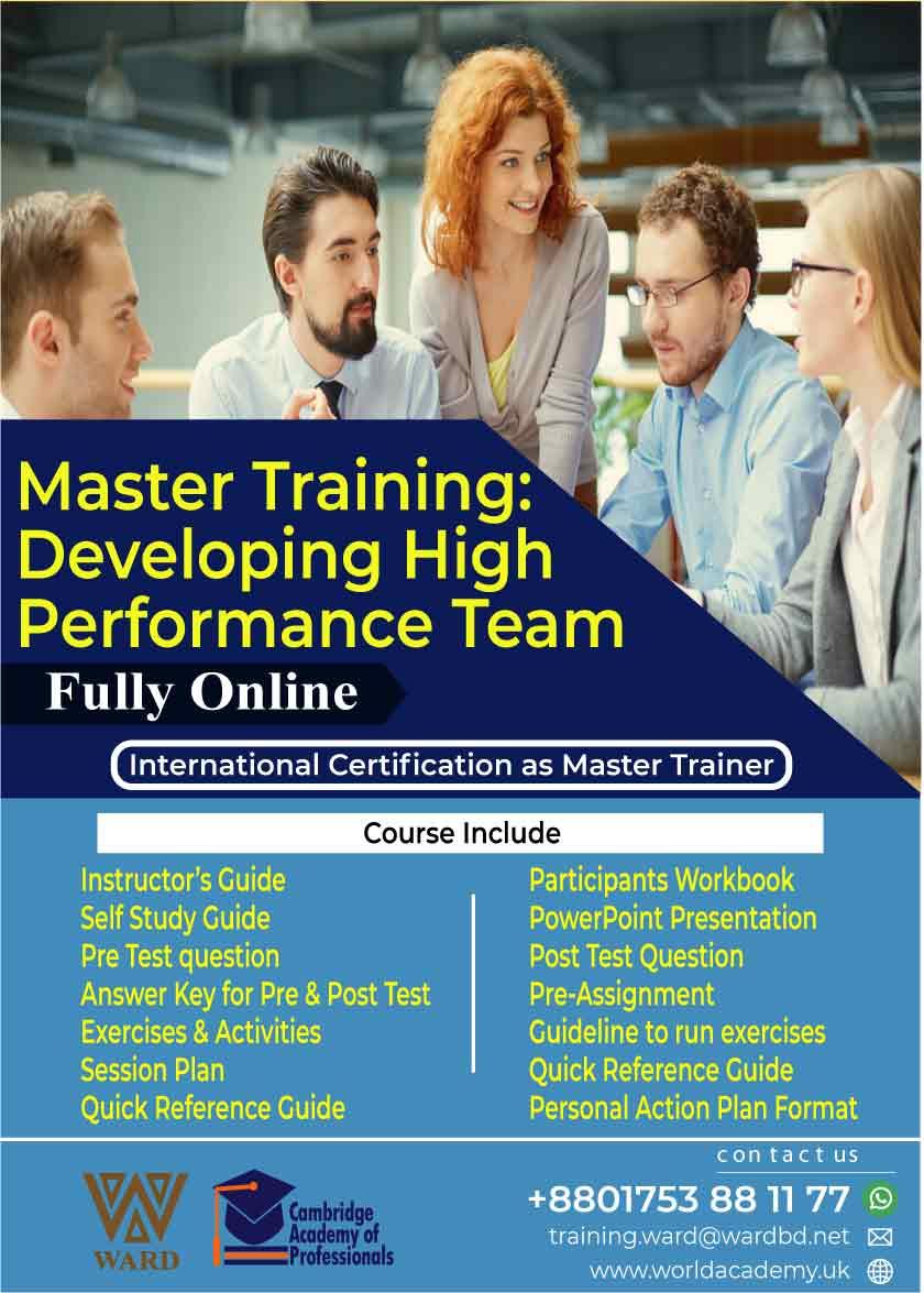 Master Training: Developing HIGH Performance TEAM