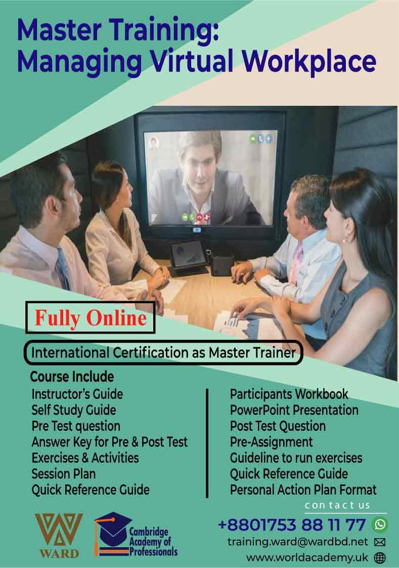 Master Training: Managing Virtual Workplace